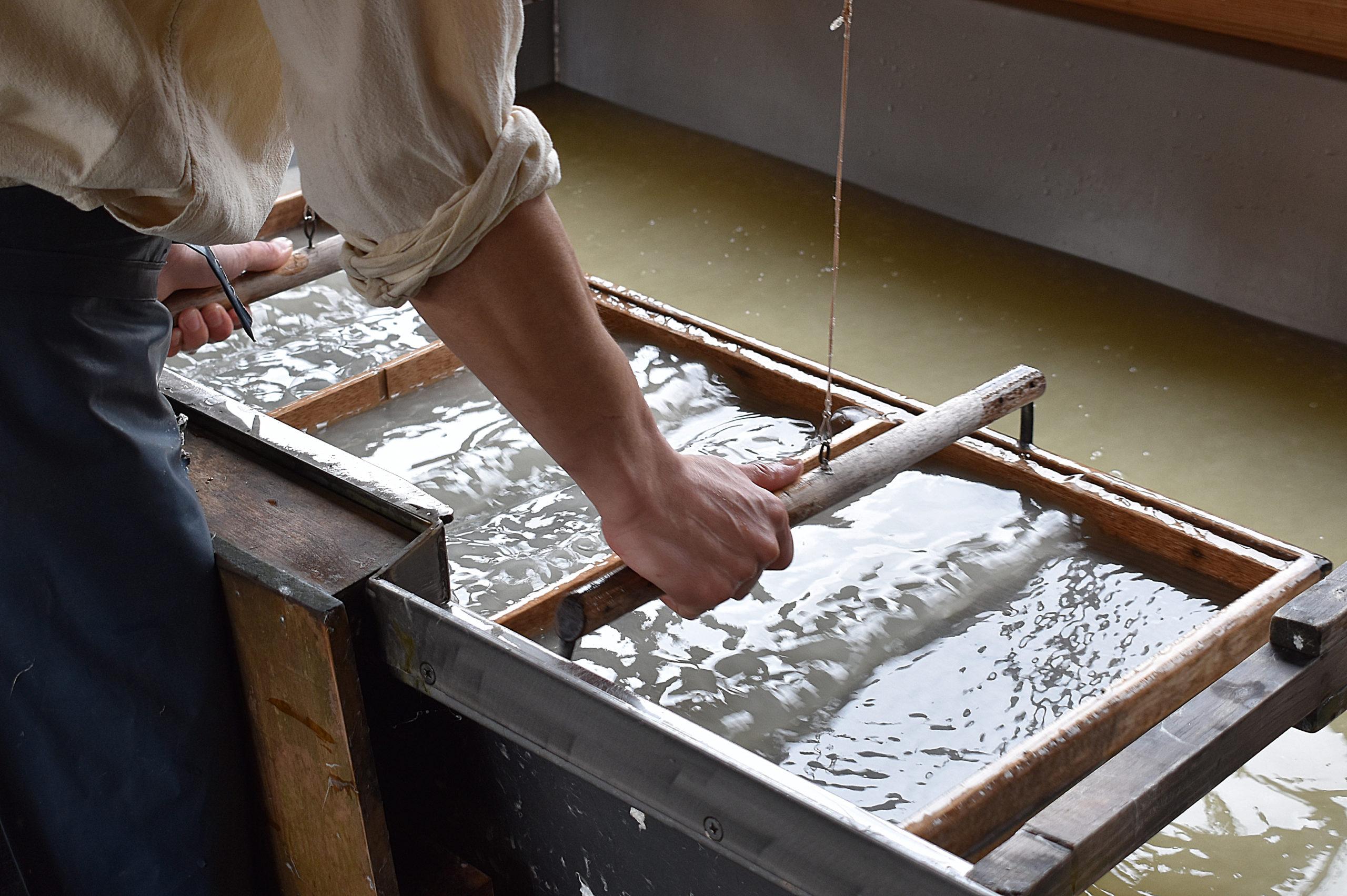 shutterstock_1365237863_washi-paper-making