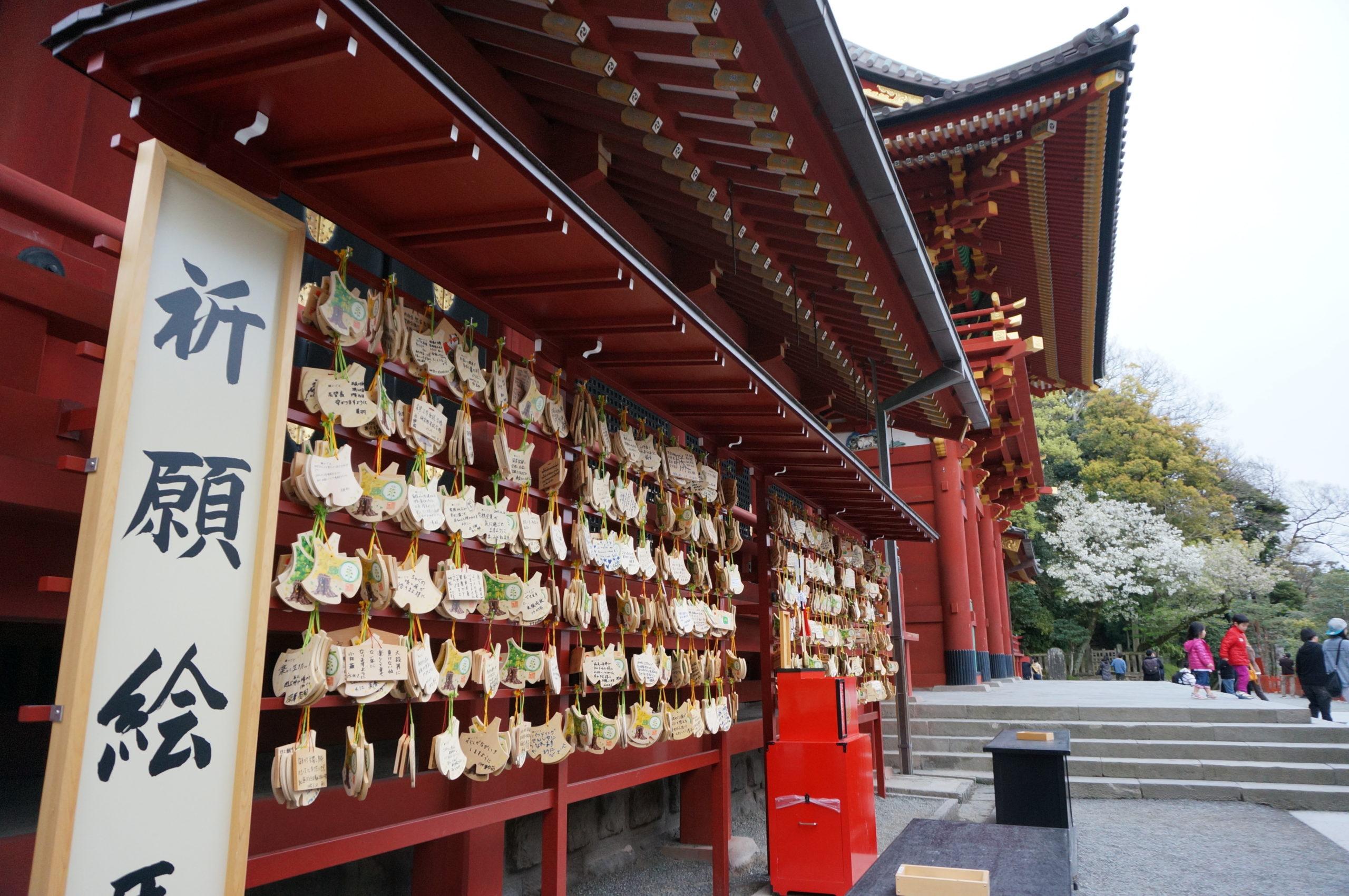 shutterstock_406131133_tokyo-tsurugaoka-hachimangu